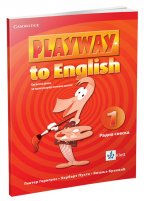 PLAYWAY TO ENGLISH 1, RADNA SVESKA ZA 1. RAZRED OSNOVNE ŠKOLE