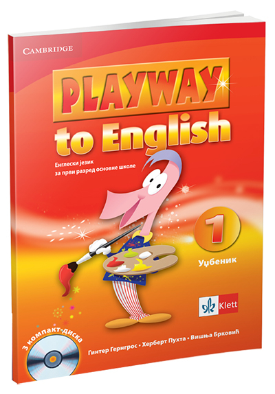 PLAYWAY TO ENGLISH 1, UDŽBENIK ZA 1. RAZRED OSNOVNE ŠKOLE