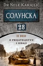 Solunska 28 - O prijateljstvu i izdaji