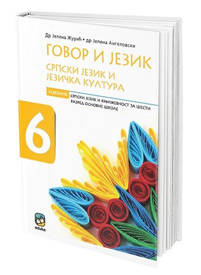 Srpski jezik i jezička kultura 6: govor i jezik - za šesti razred osnovne škole