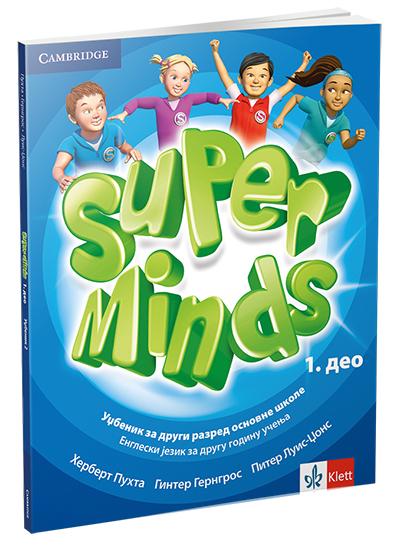 SUPER MINDS 2, UDŽBENIK ZA 2. RAZRED OSNOVNE ŠKOLE