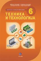 Tehničko i informatičko obrazovanje 6, udžbenik za 6. razred osnovne škole