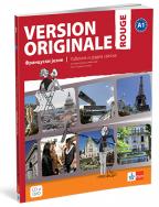 Version originale rouge 1 - francuski jezik, udžbenik i radna sveska za 1. godinu gimnazija