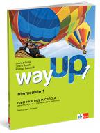 Way Up 1 - engleski jezik, udžbenik i radna sveska za 1. godinu gimnazija
