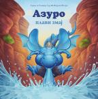 Azuro – Plavi zmaj