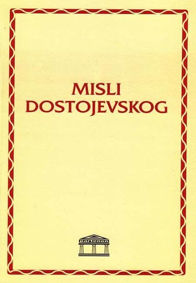 Misli Dostojevskog