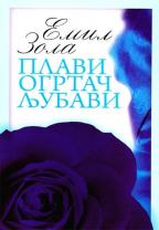 Plavi ogrtač ljubavi