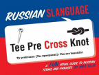 Russian Slanguage