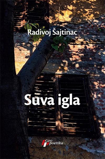 Suva igla