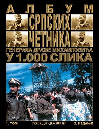 Album srpskih četnika generala Draže Mihailovića u 1.000 slika - tom 1