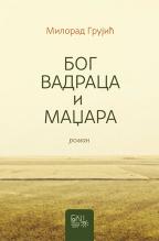 Bog Vadraca i Madžara: roman