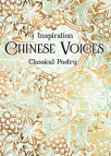 chinese voices classical poetry