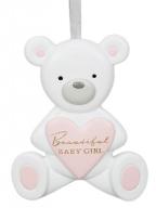 Viseća dekoracija - Teddy Bear, Beautiful Baby Girl