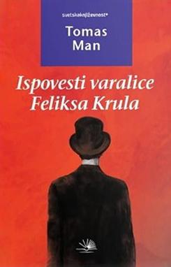 ispovesti_varalice_feliksa_krula_vv.jpg
