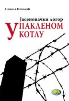Jasenovački logor: U paklenom kotlu