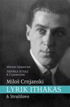Lirika itake; Stražilovo / Lyrik Ithakas; Stražilovo