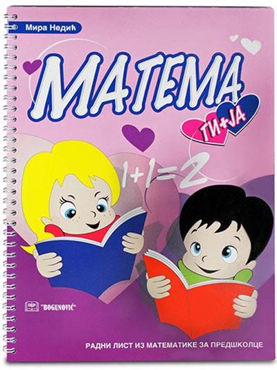 Matema ti + ja - radni list iz matematike za predškolce