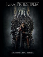 Igra prestola (sezona 1) BD