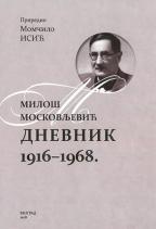 DNEVNIK MILOŠA MOSKOVLJEVIĆA 1916-1968 - KOMPLET 1-5