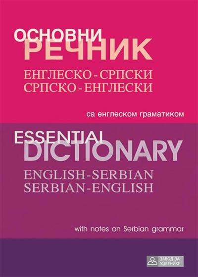OSNOVNI ENGLESKO-SRPSKI SRPSKO-ENGLESKI REČNIK