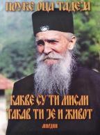 Pouke oca Tadeja: kakve su ti misli takav ti je život