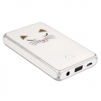 Punjač USB - Get The Power, White Cat
