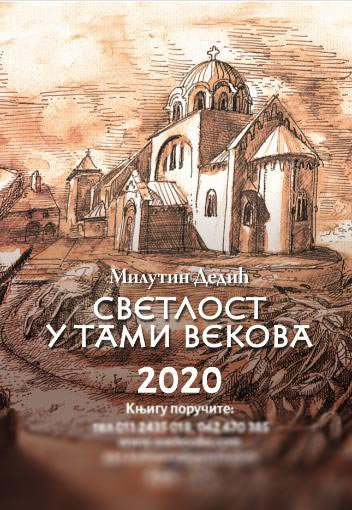 STONI KALENDAR 2020 - SVETLOST U TAMI VEKOVA
