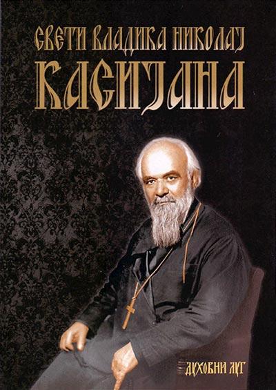 Kasijana
