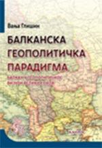 Balkanska geopolitička paradigma