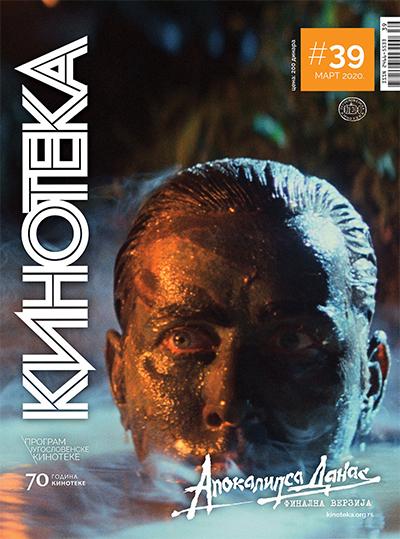 Časopis Kinoteka, br. 39