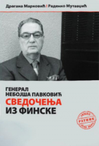 General Nebojša Pavković: svedočenja iz Finske
