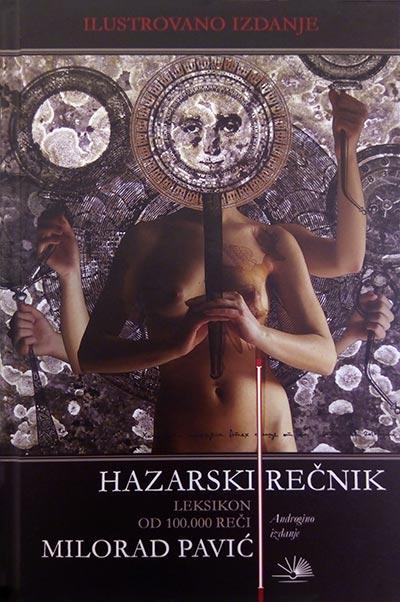 Hazarski rečnik - ilustrovano, androgino izdanje