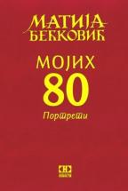 MOJIH 80: PORTRETI