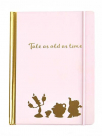 agenda - beauty and the beast floral pink