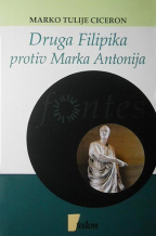 Druga Filipika protiv Marka Antonija