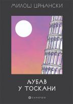 Ljubav u Toskani