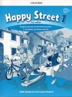 Happy Street 3e - engleski jezik, radna sveska za 3. razred osnovne škole
