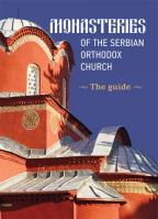 Manastiri Srpske pravoslavne crkve - engleski jezik