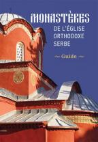 Manastiri Srpske pravoslavne crkve - francuski jezik