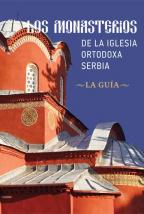 Manastiri Srpske pravoslavne crkve - španski jezik