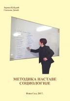 Metodika nastave sociologije