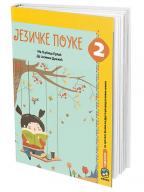 Jezičke pouke - srpski jezik, udžbenik za 2. razred osnovne škole