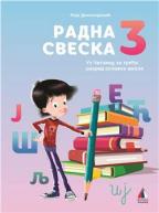 Srpki jezik 3, radna sveska za 3. razred osnovne škole
