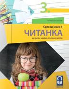 Srpski jezik 3 - čitanka za 3. razred osnovne škole