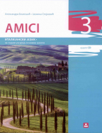 AMICI 3 - ITALIJANSKI JEZIK, UDŽBENIK ZA 7. RAZRED OSNOVNE ŠKOLE