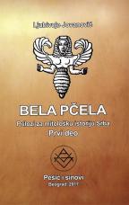 BELA PČELA - KOMPLET 1-3