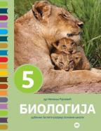 Biologija 5 - udžbenik za 5. razred osnovne škole