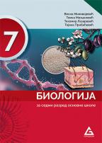 Biologija 7, udžbenik za 7. razred osnovne škole