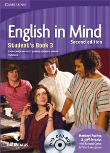 ENGLISH IN MIND 3 - UDŽBENIK ZA 3. GODINU SREDNJE ŠKOLE