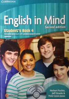 English in Mind 4 - udžbenik za 4. godinu srednje škole
